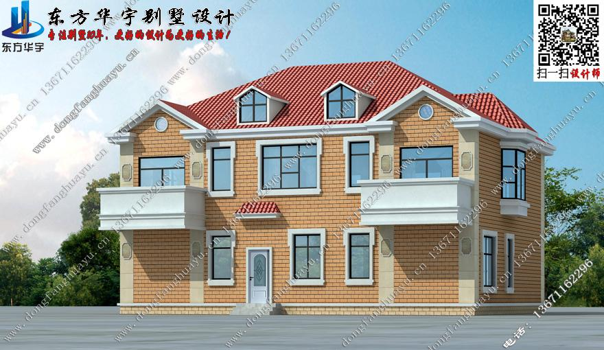 170平米左右农村盖房子双拼房屋设计图带外观效果图(背面图)