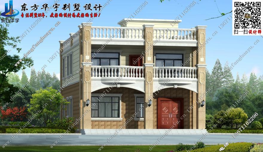110平方米农村两层房屋施工图纸及效果图编号d160405图片