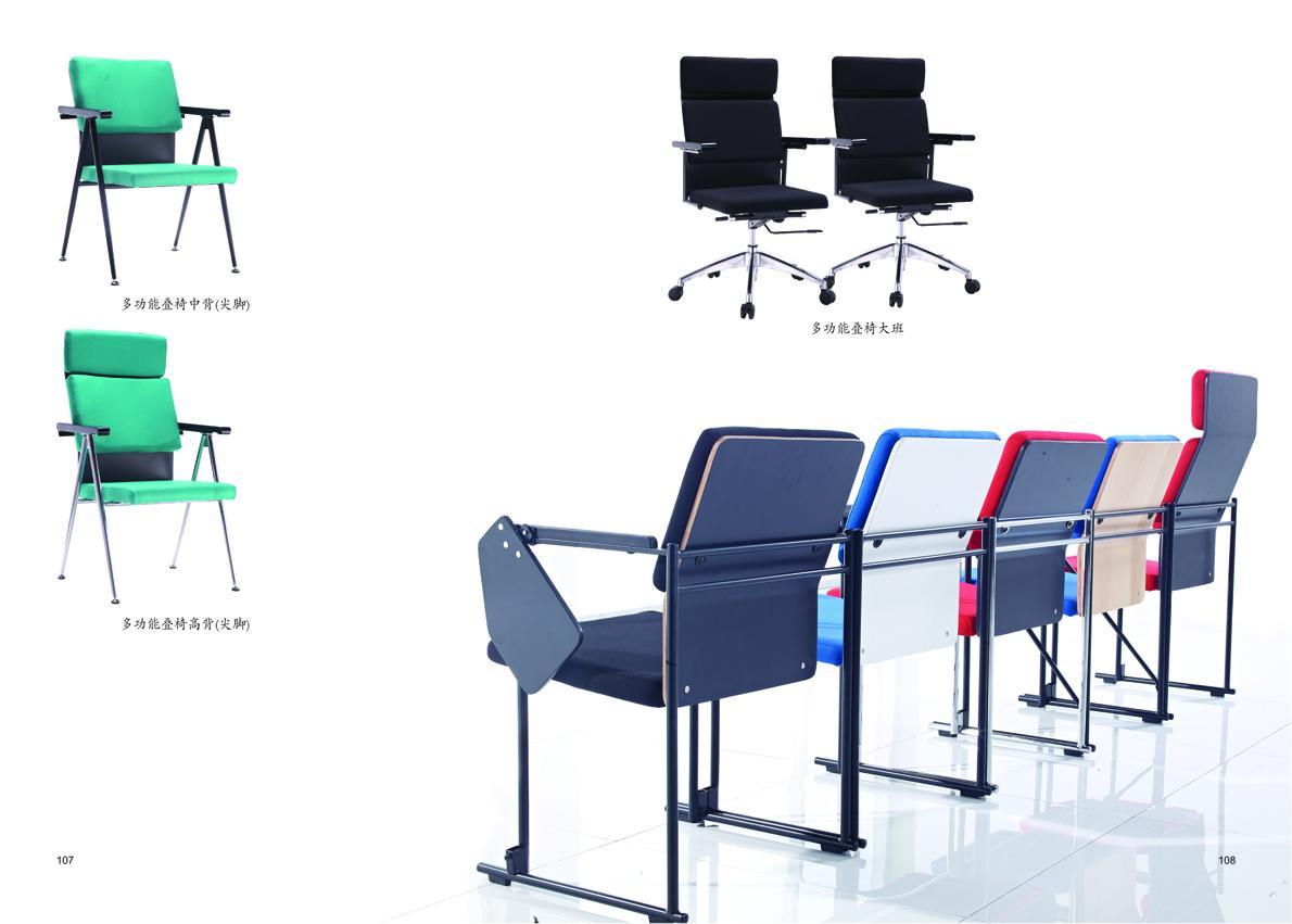 班椅排版55.jpg