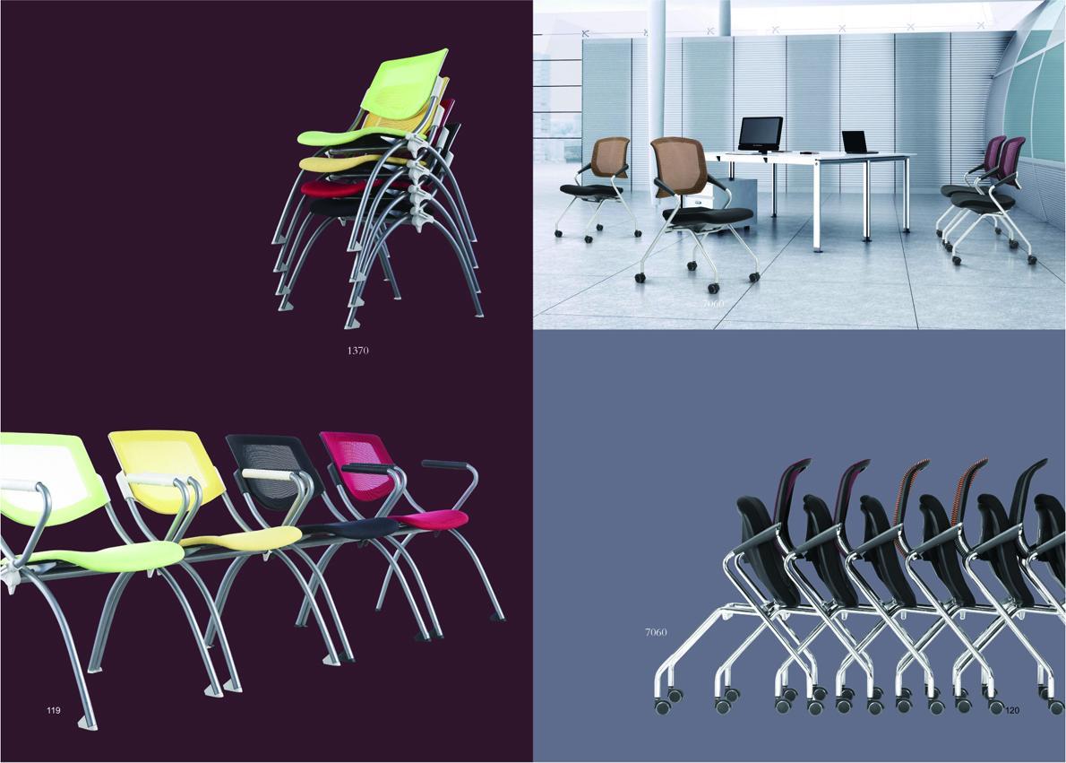 班椅排版61.jpg