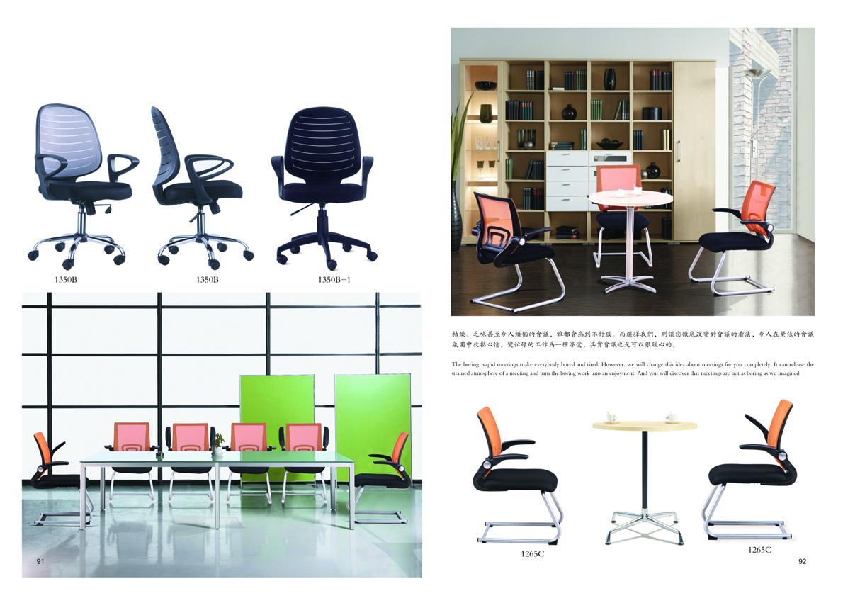 班椅排版47.jpg