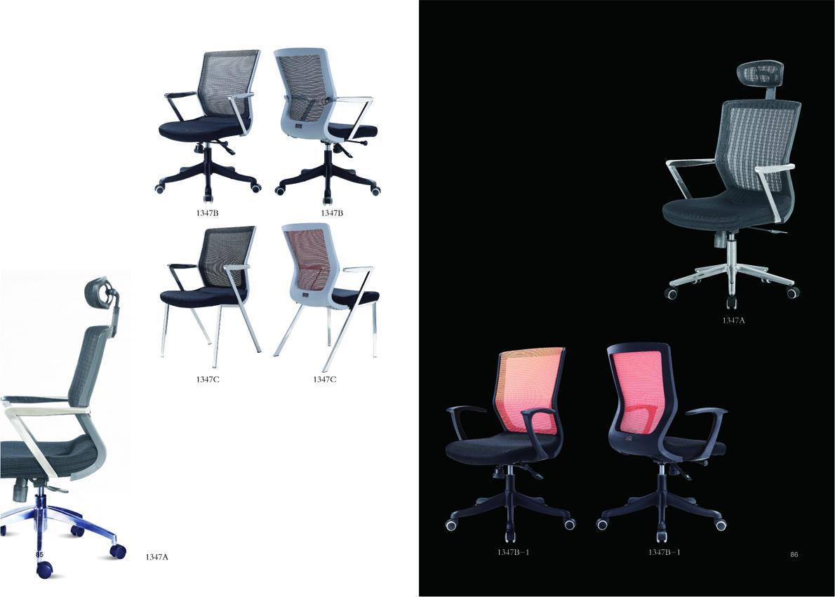 班椅排版44.jpg