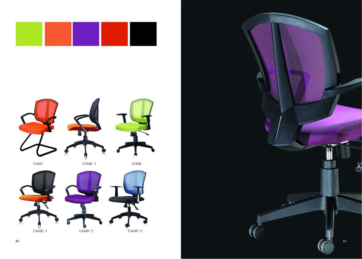 班椅排版43.jpg