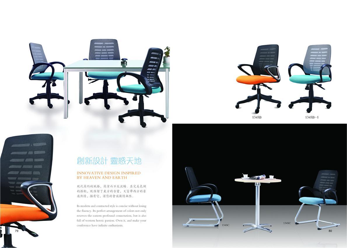 班椅排版41.jpg