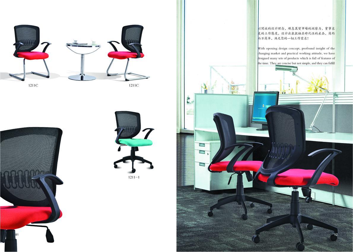 班椅排版42.jpg