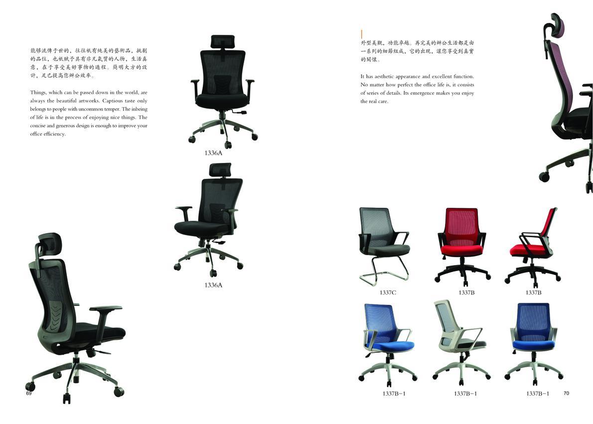 班椅排版36.jpg