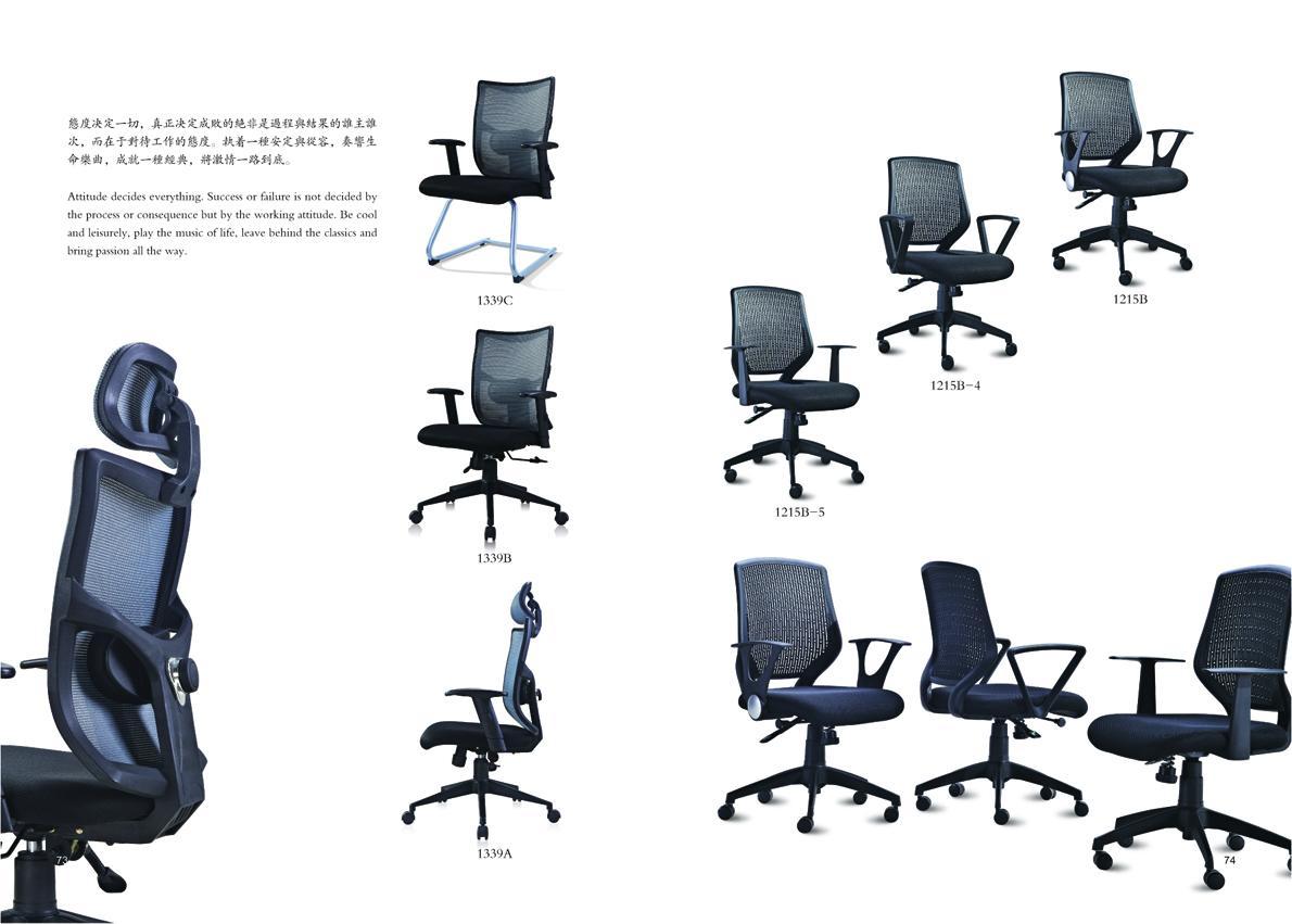 班椅排版38.jpg