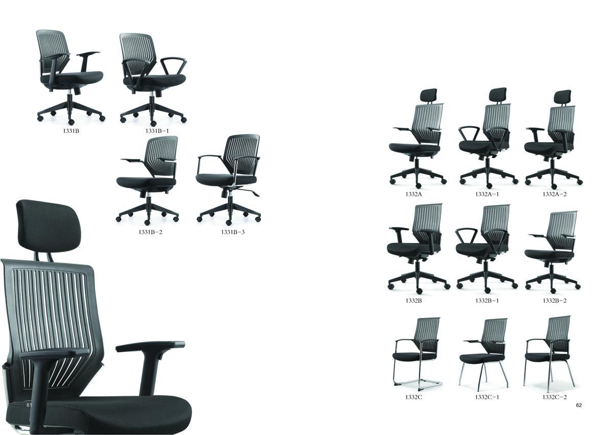 班椅排版32.jpg