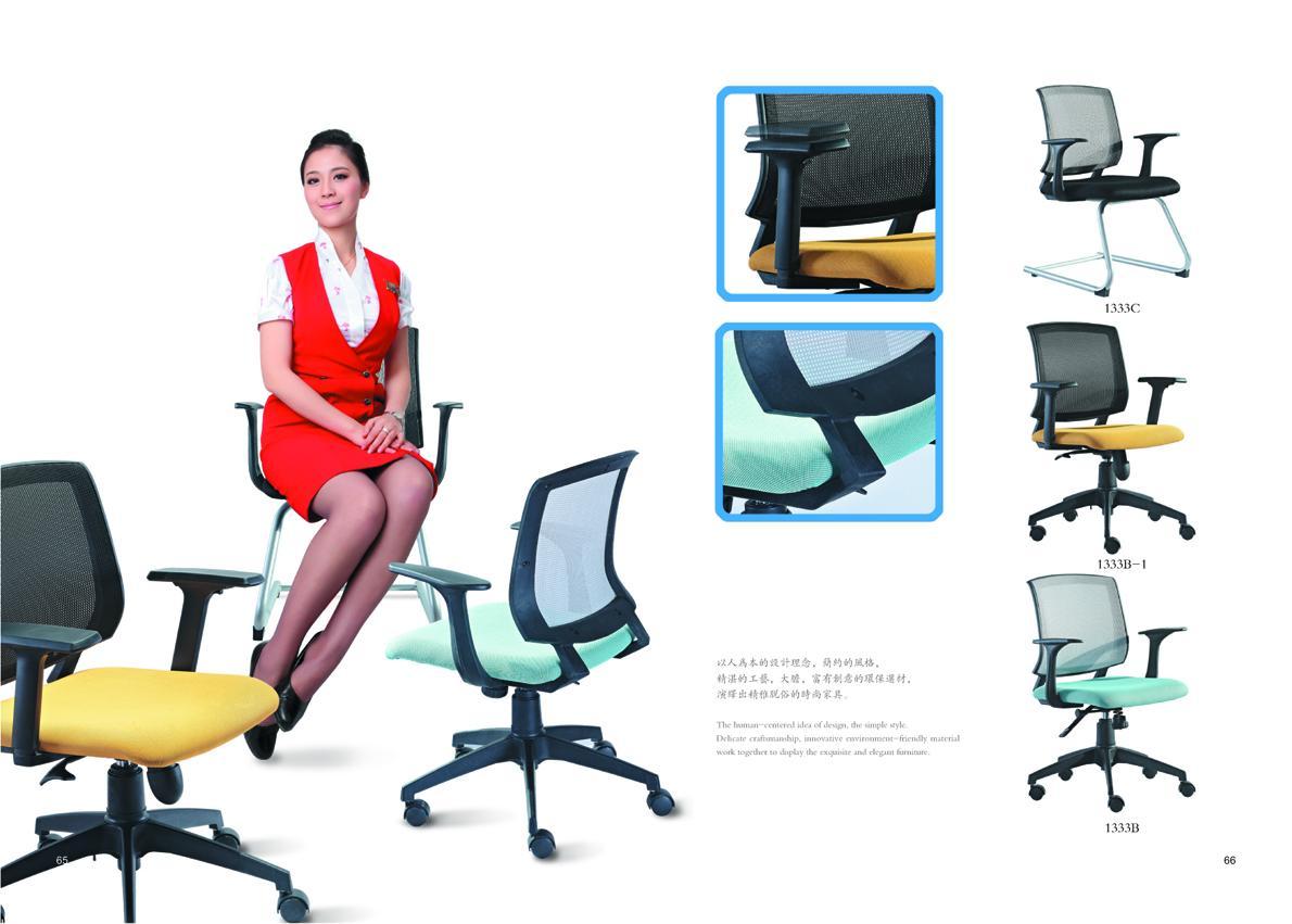 班椅排版34.jpg