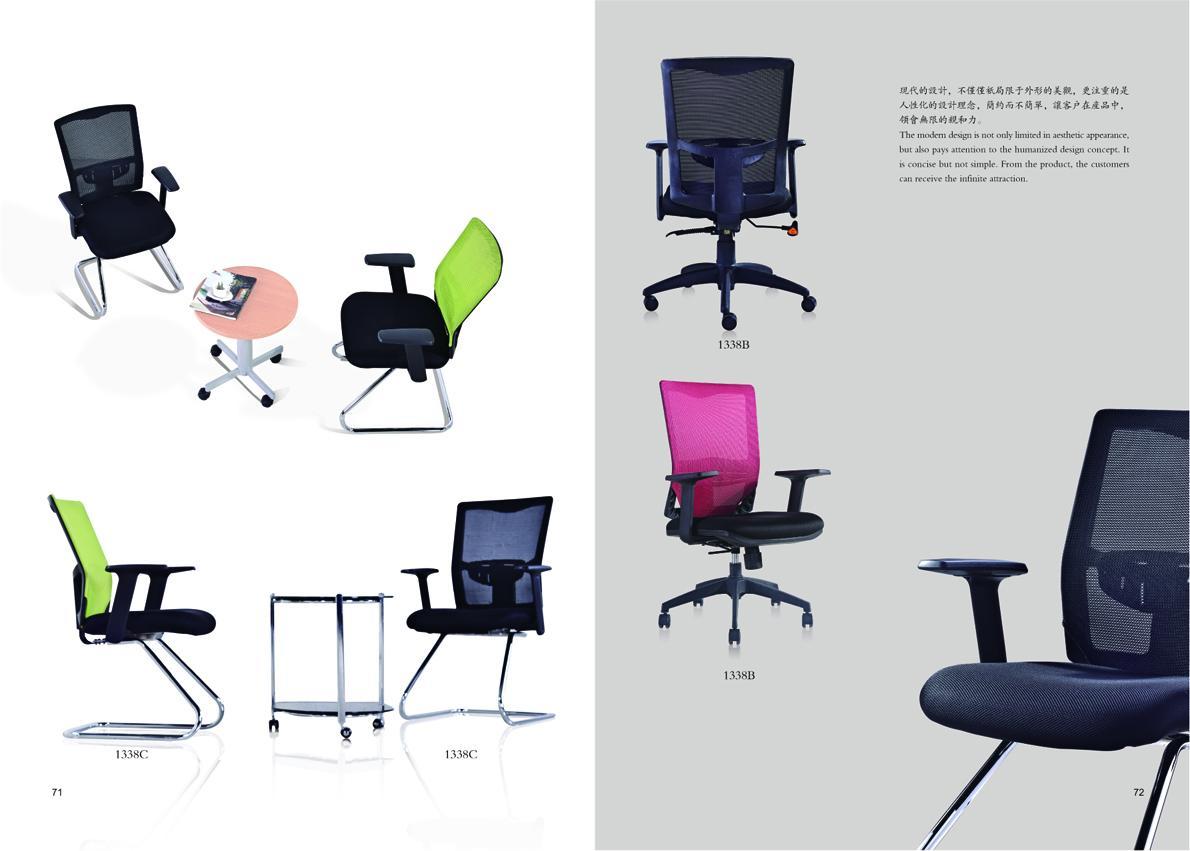 班椅排版37.jpg
