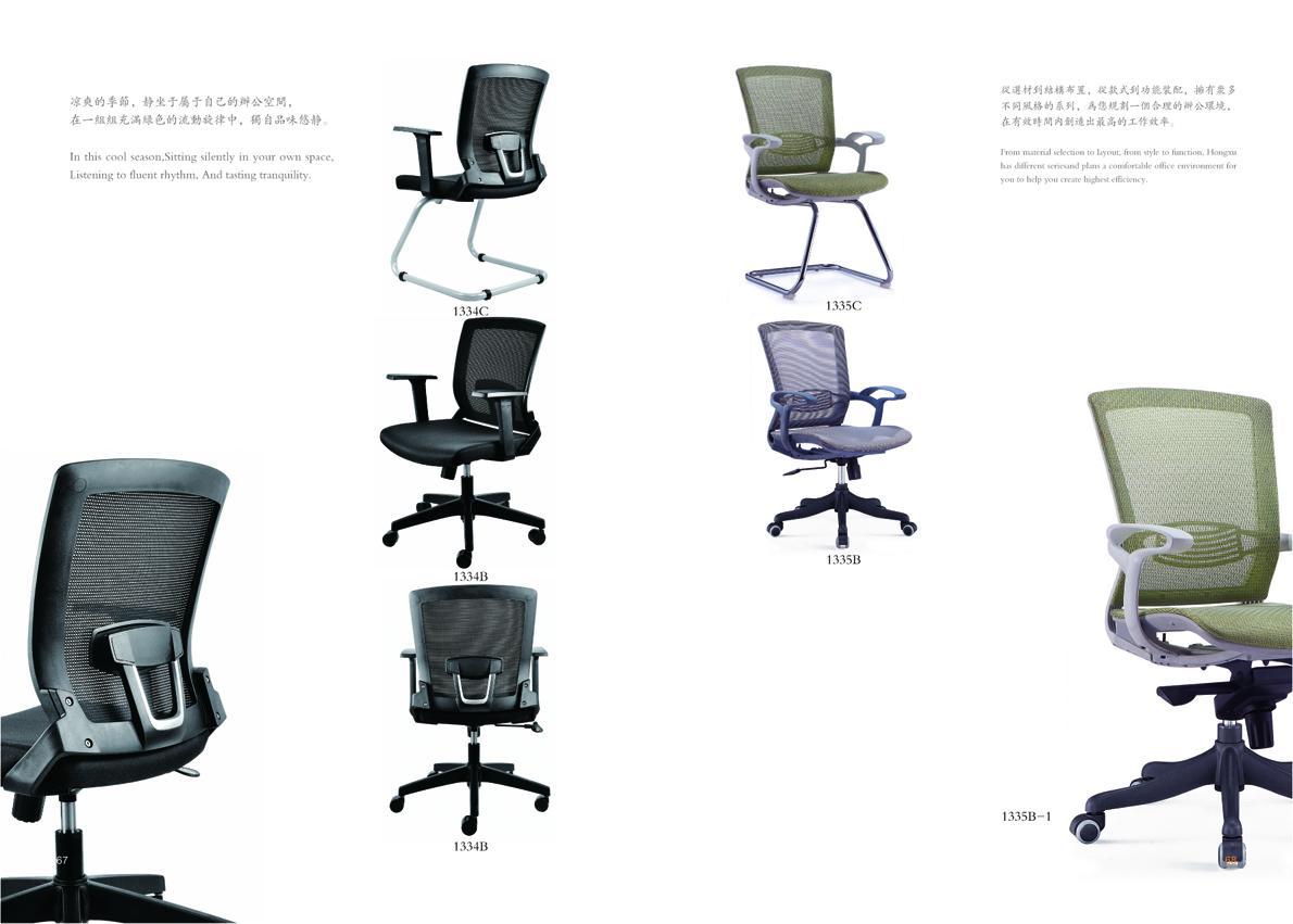班椅排版35.jpg