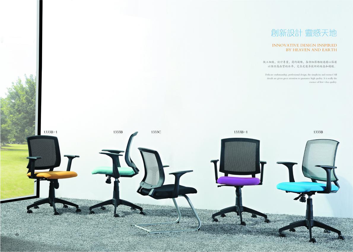 班椅排版33.jpg