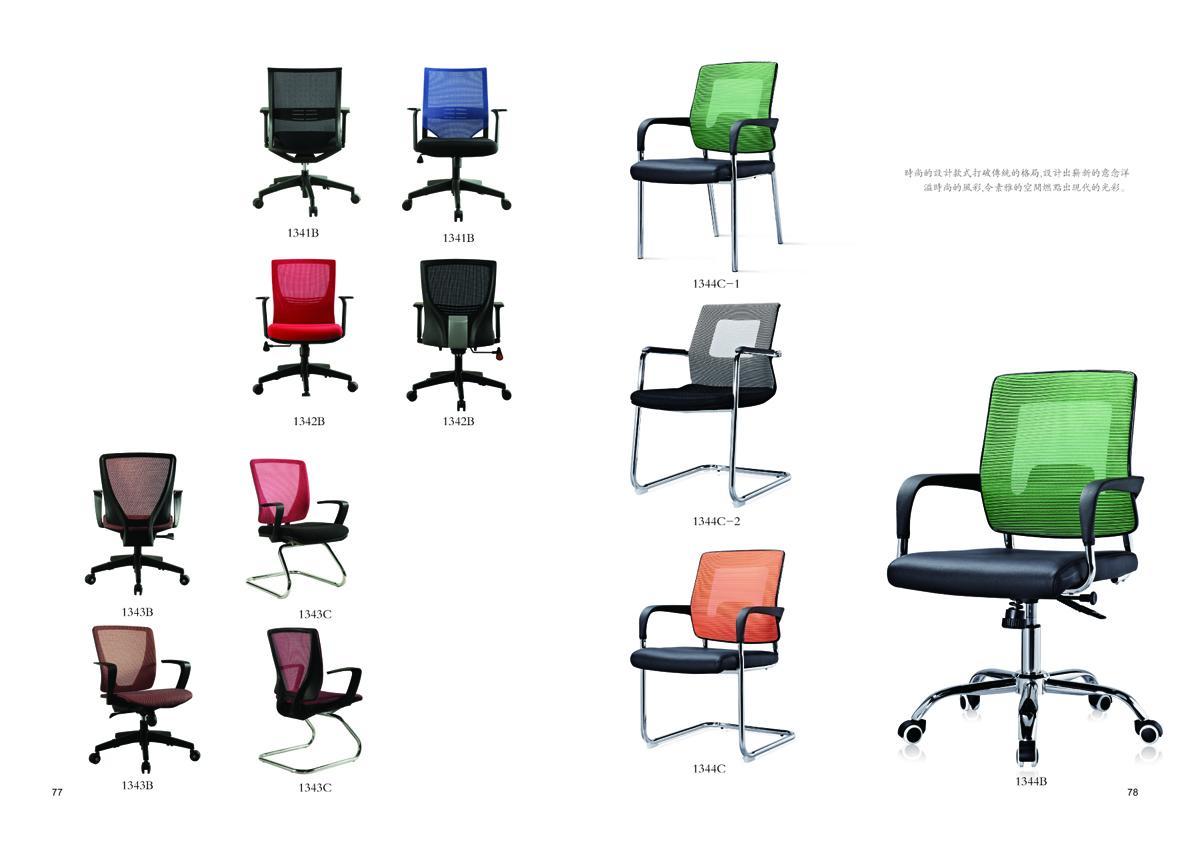 班椅排版40.jpg