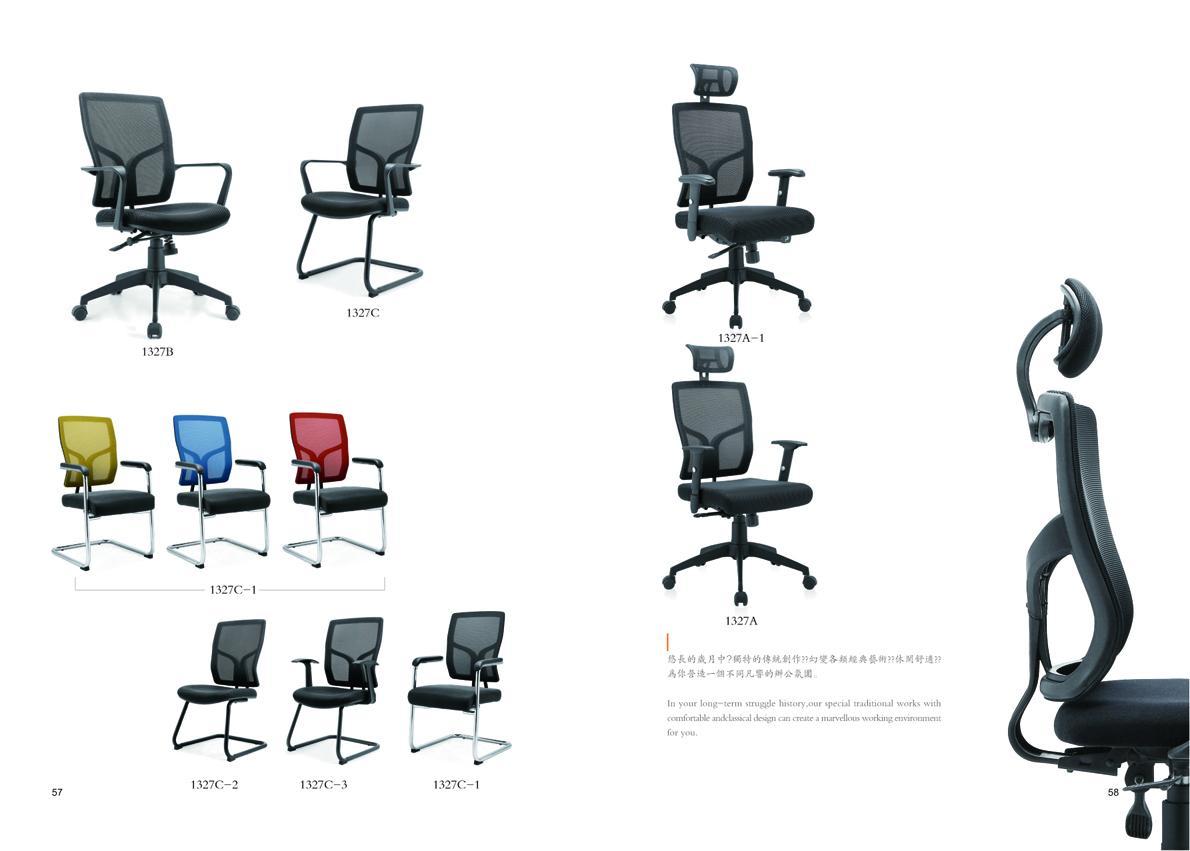 班椅排版30.jpg