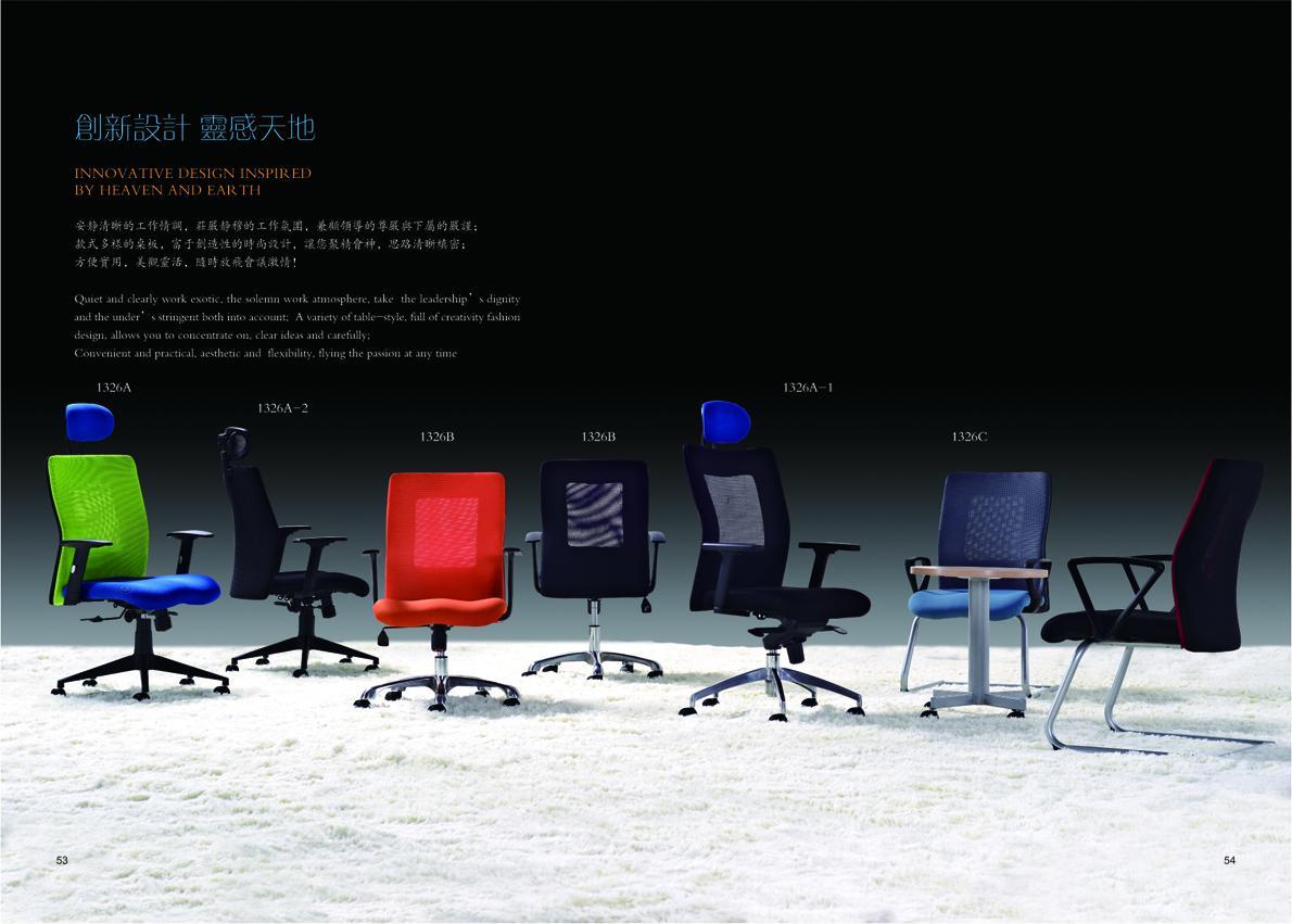 班椅排版28.jpg