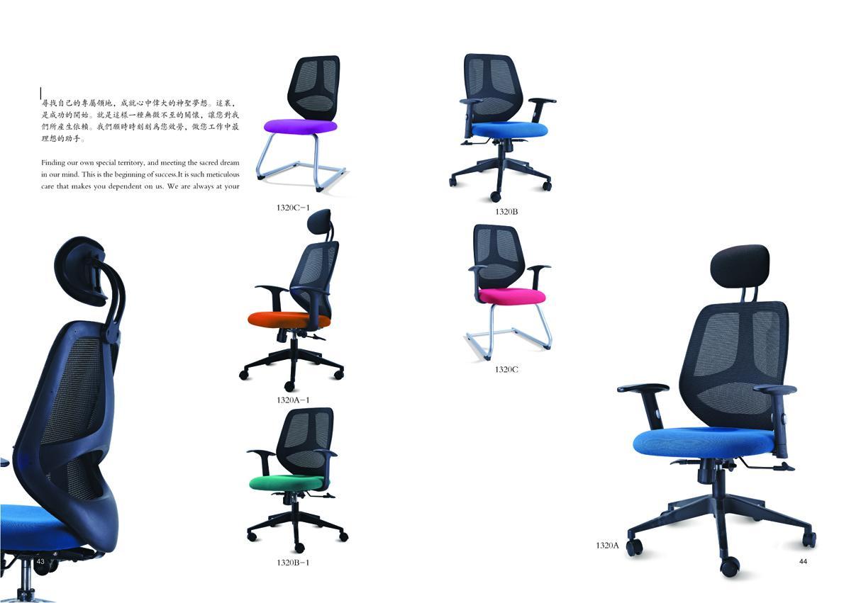 班椅排版23.jpg