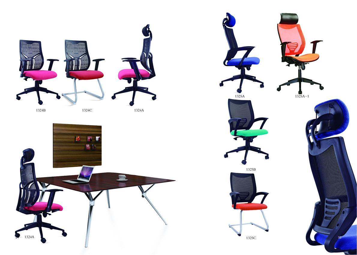 班椅排版27.jpg