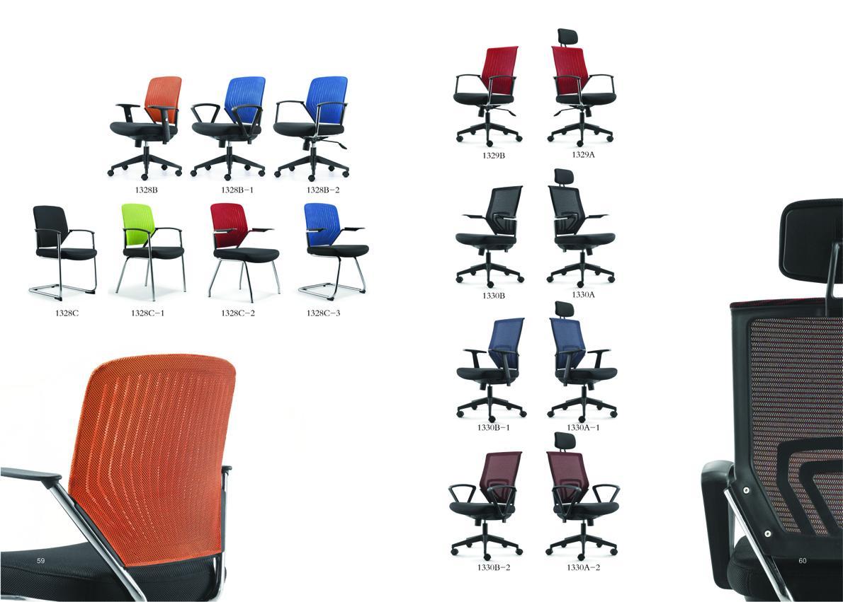 班椅排版31.jpg