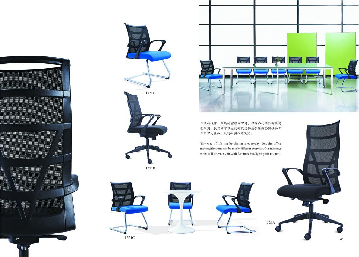 班椅排版25.jpg