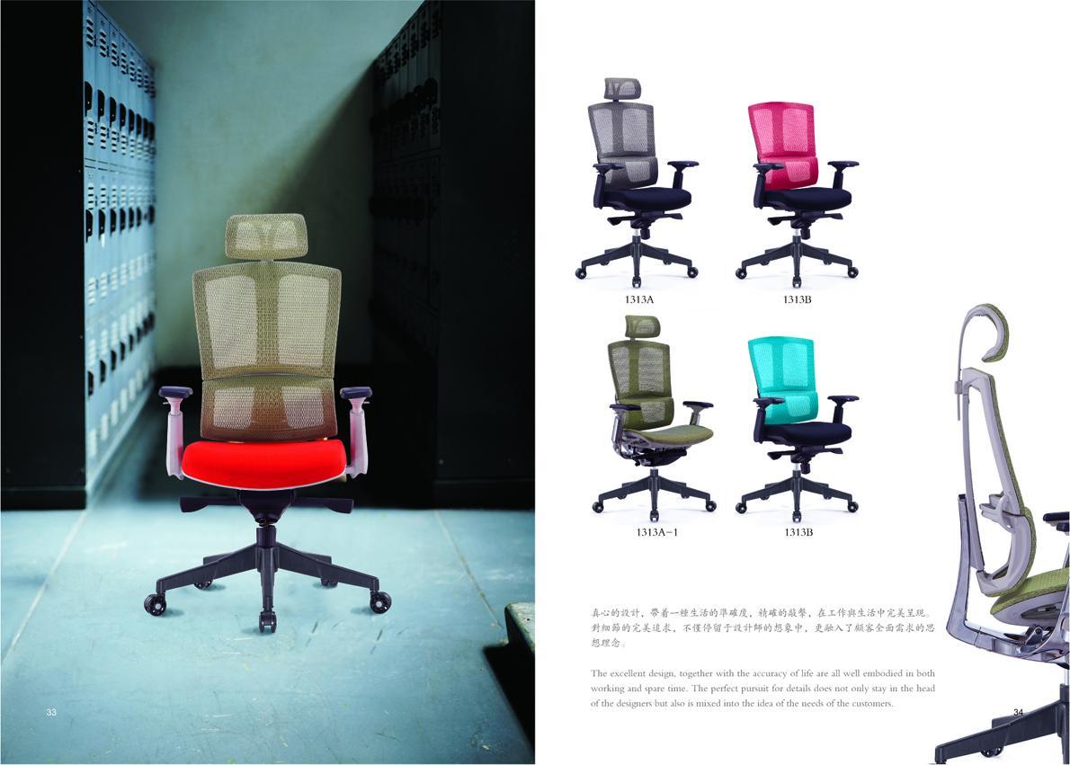 班椅排版18.jpg