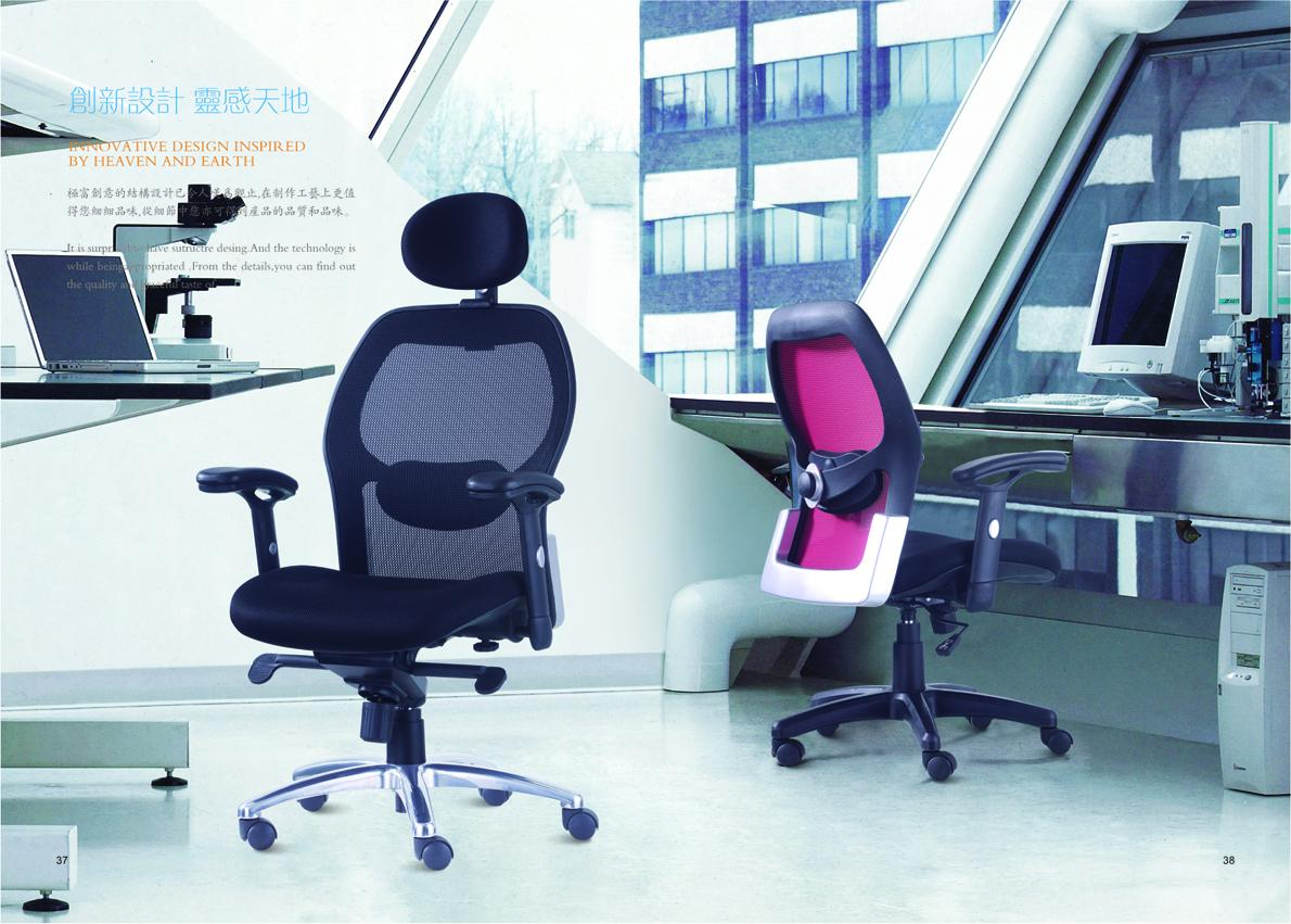 班椅排版20.jpg