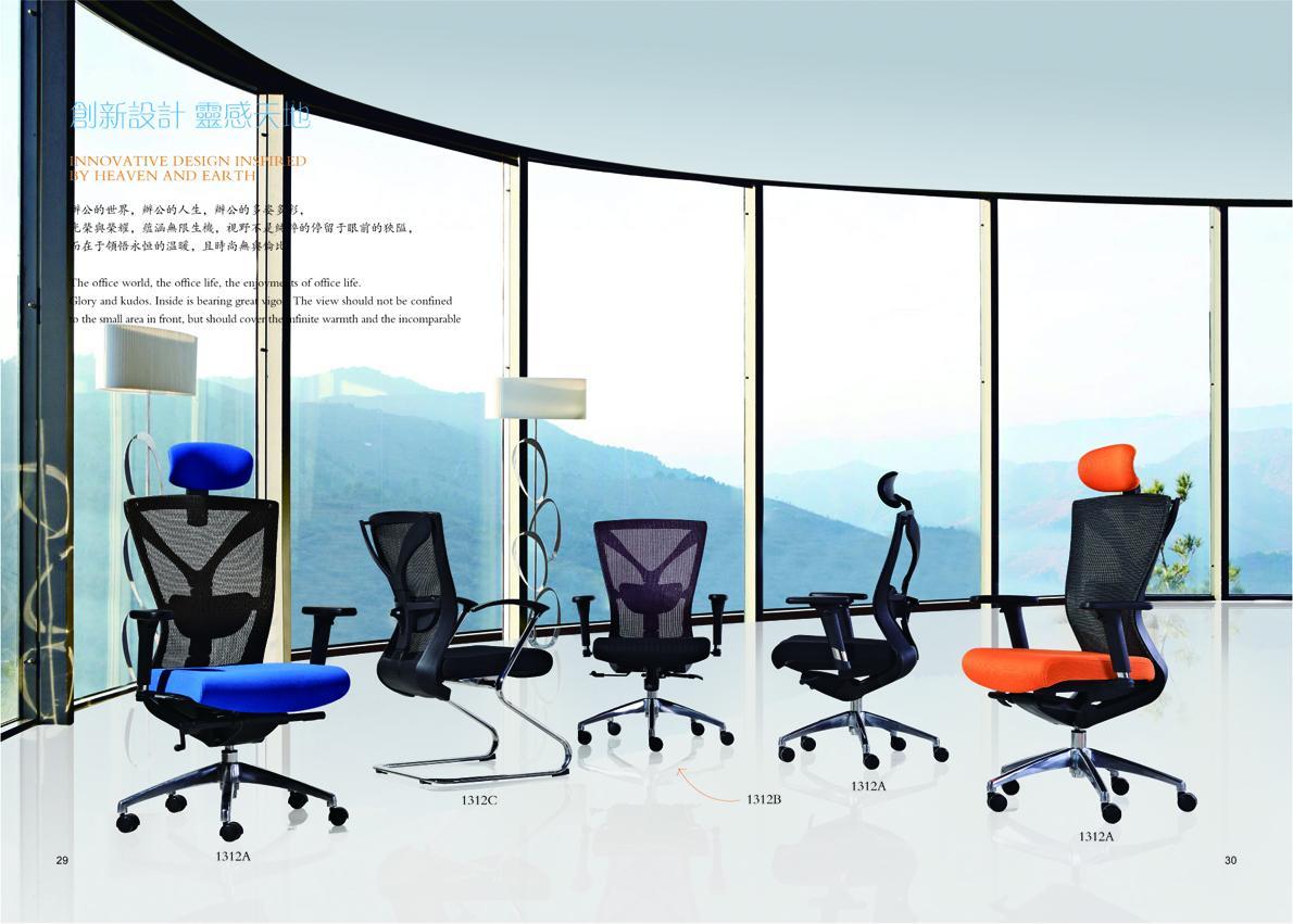 班椅排版16.jpg