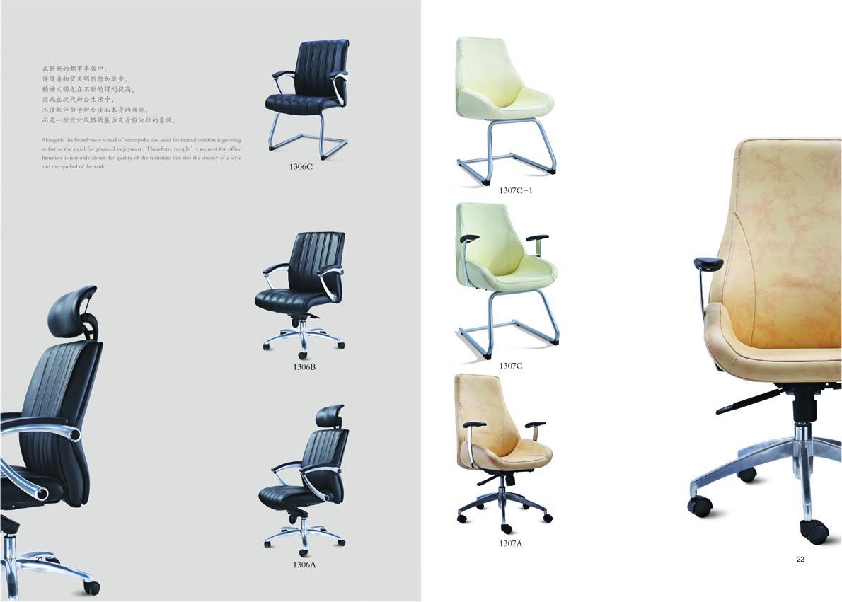 班椅排版12.jpg
