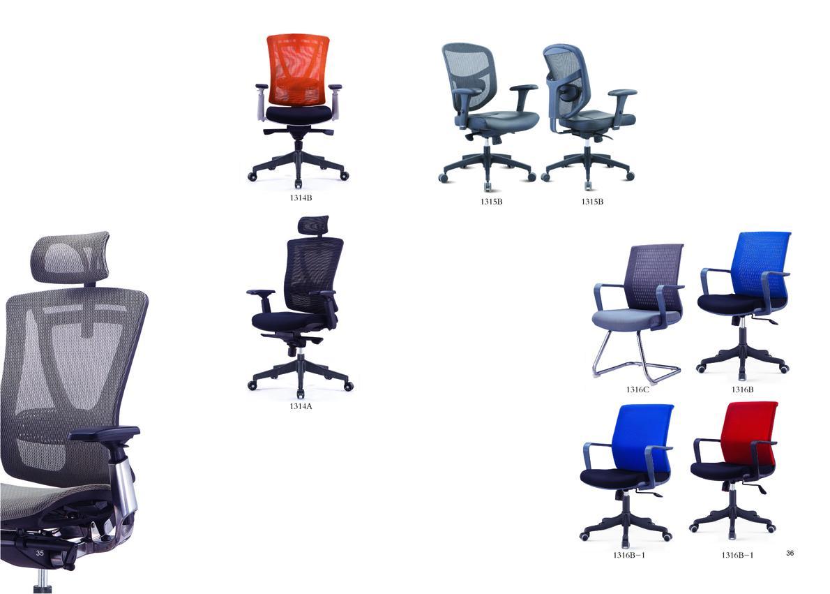 班椅排版19.jpg