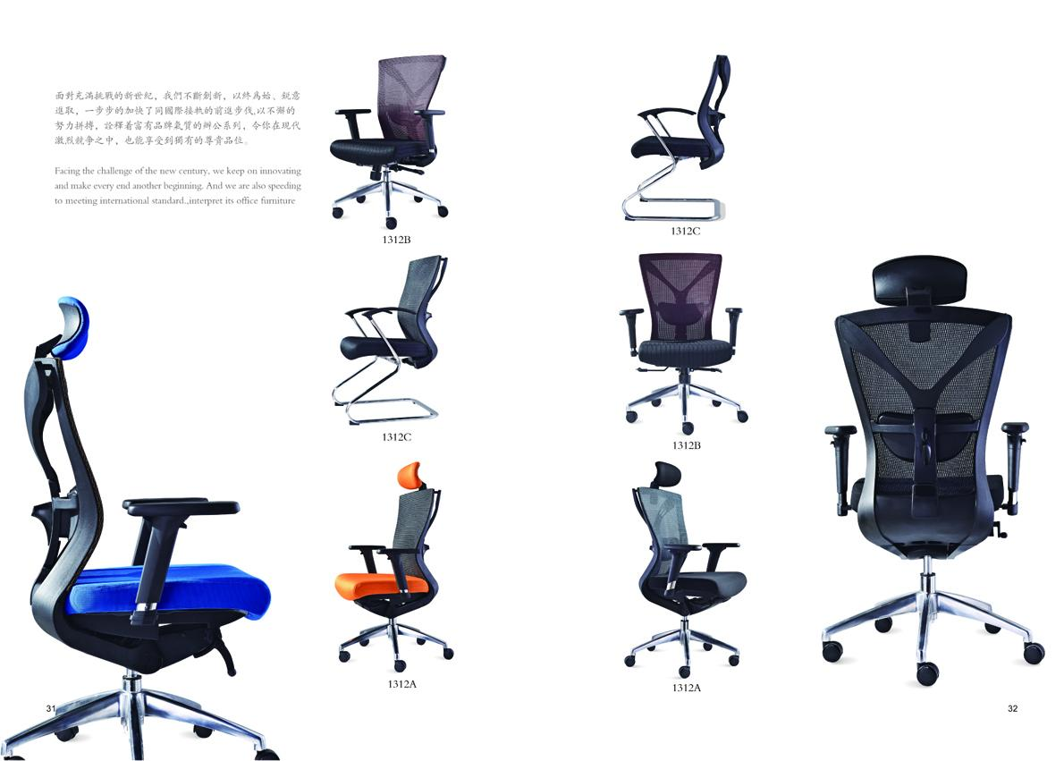 班椅排版17.jpg