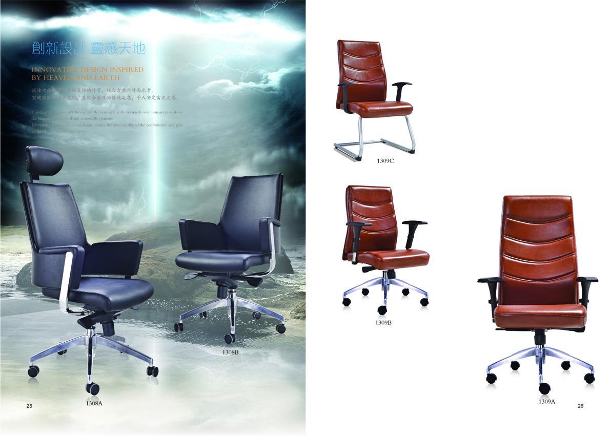 班椅排版14.jpg