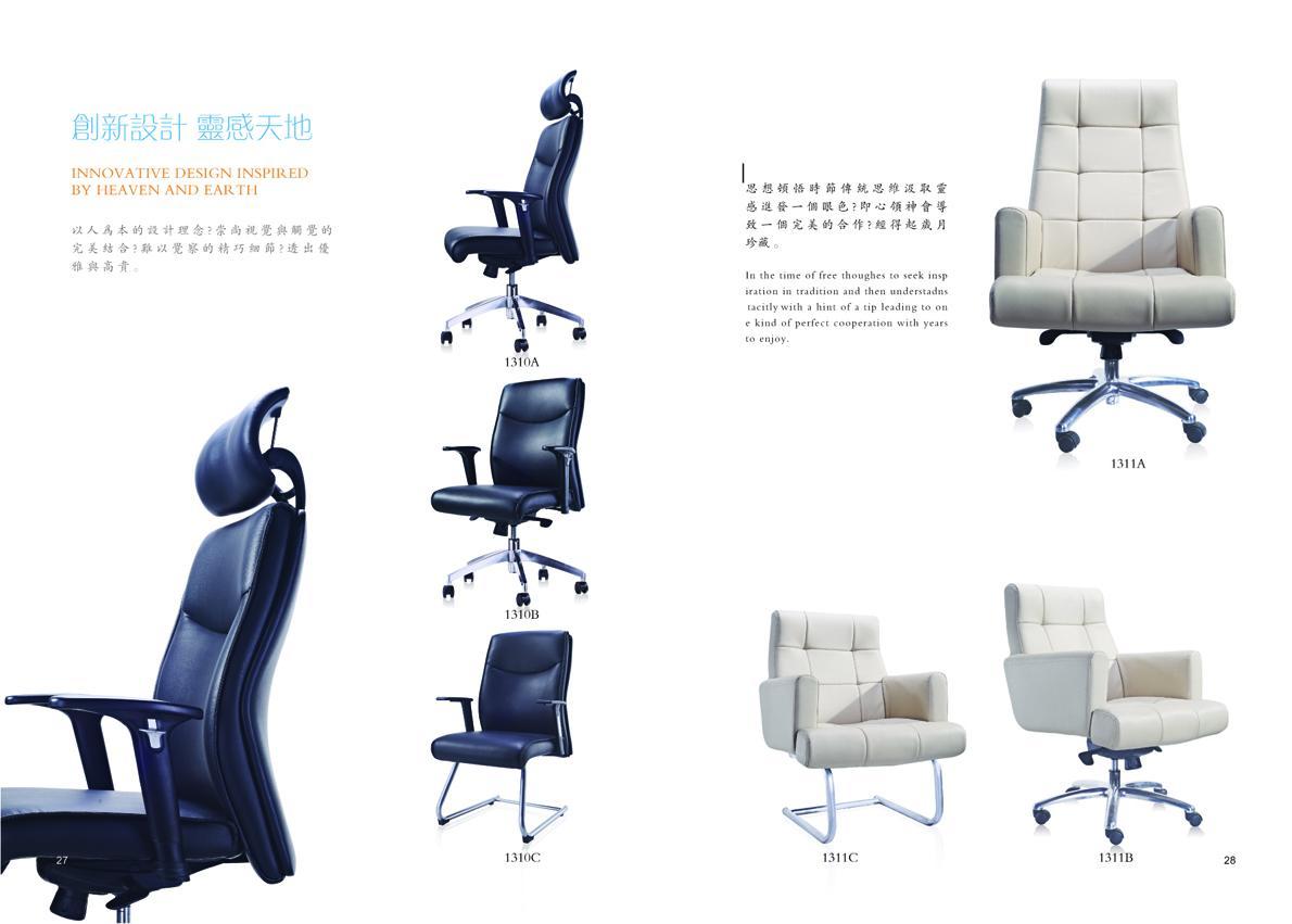 班椅排版15.jpg