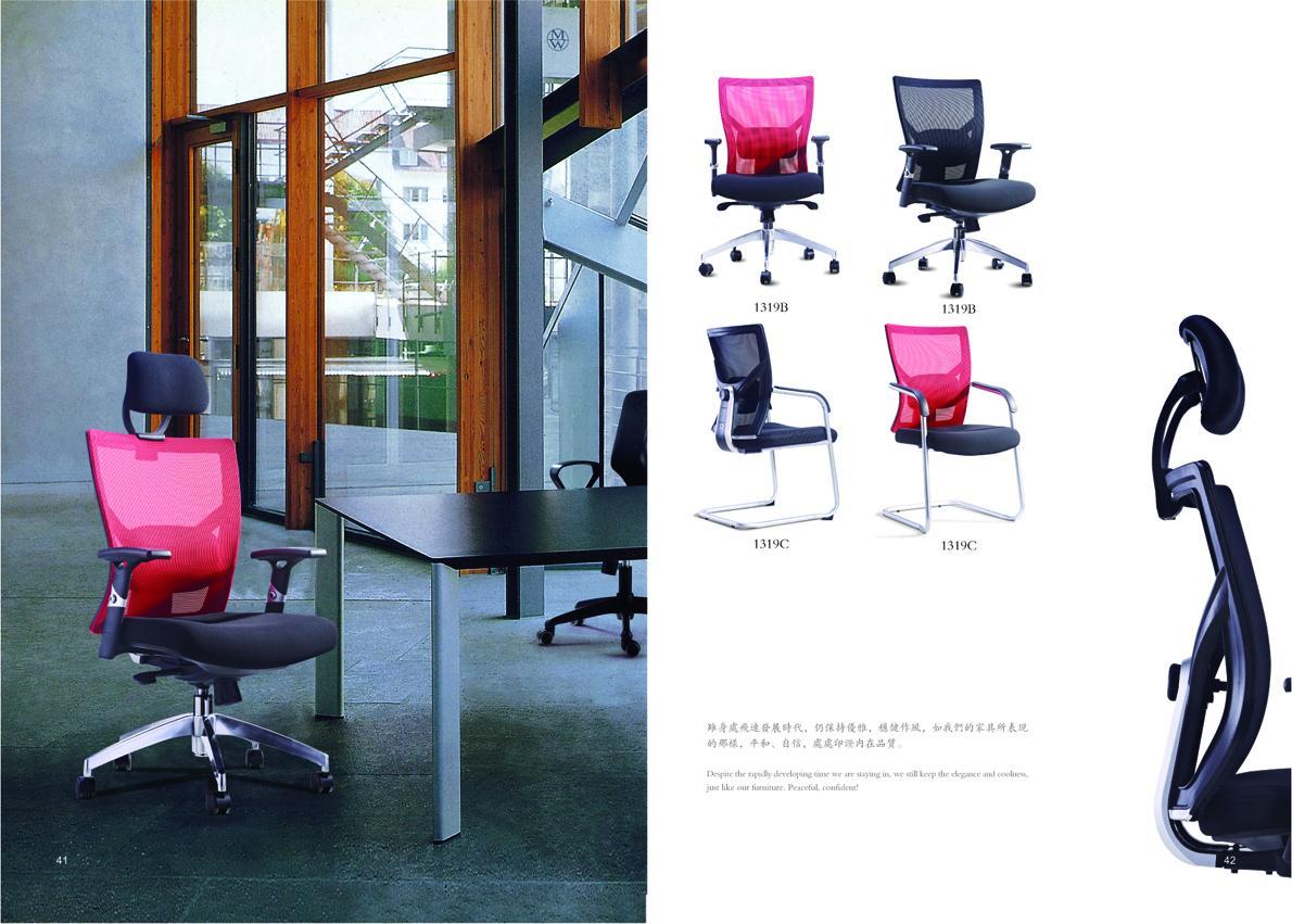 班椅排版22.jpg