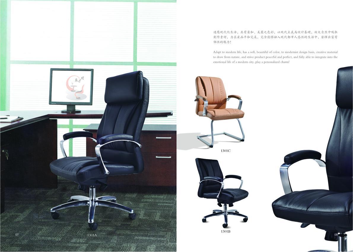 班椅排版5.jpg