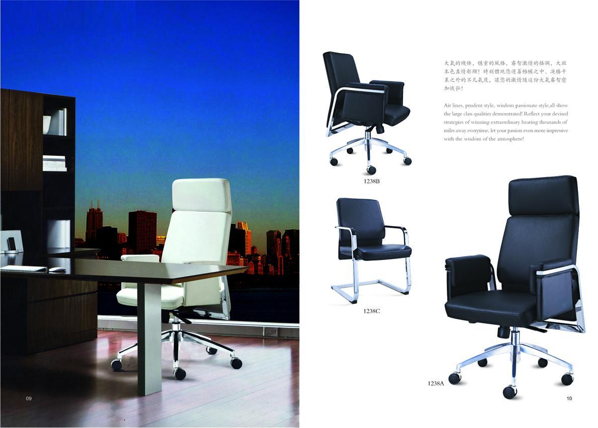 班椅排版6.jpg