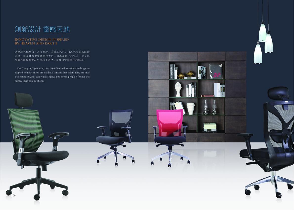 班椅排版4.jpg