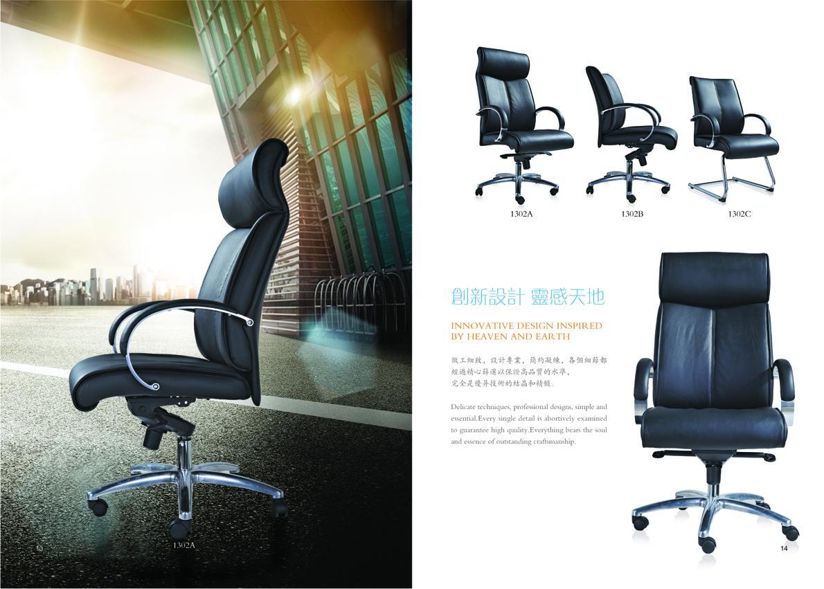 班椅排版8.jpg