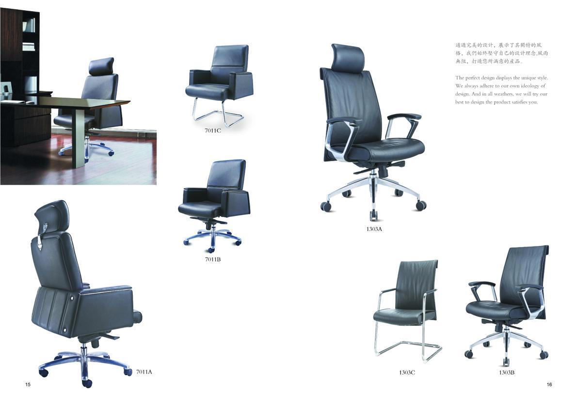 班椅排版9.jpg