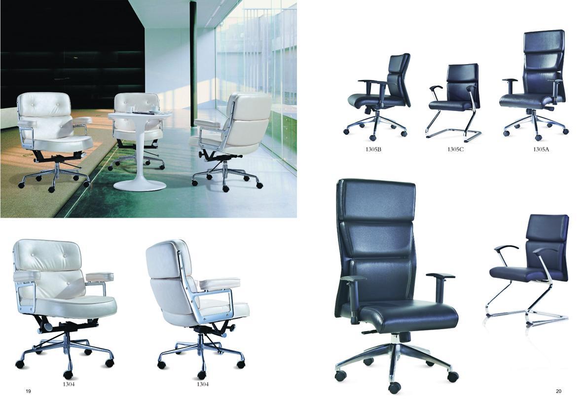 班椅排版11.jpg