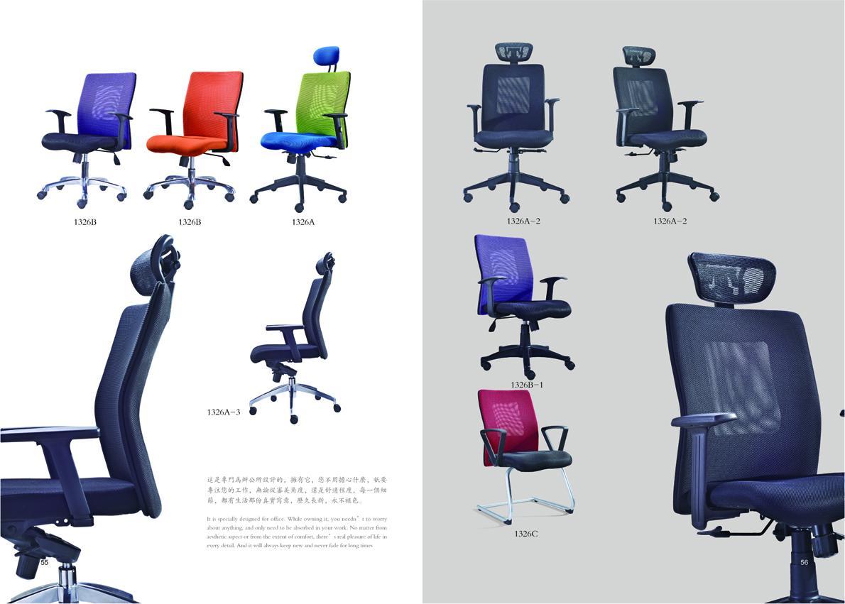 班椅排版29.jpg