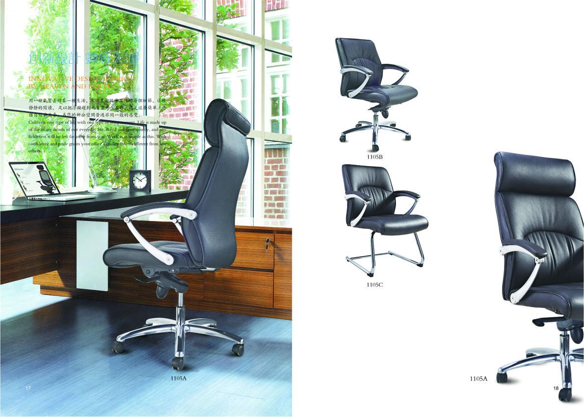 班椅排版10.jpg
