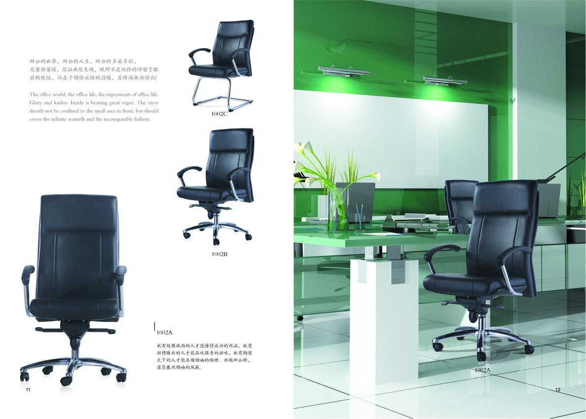 班椅排版7.jpg