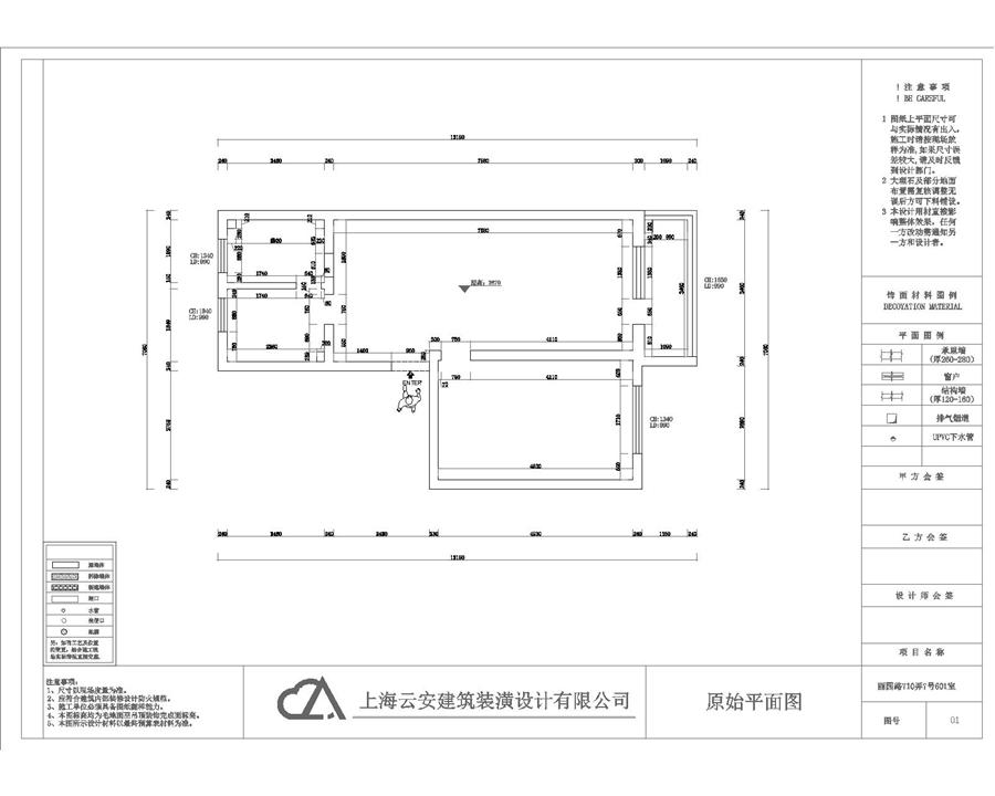 丽园路710弄7号601室 陆先生-Model.jpg