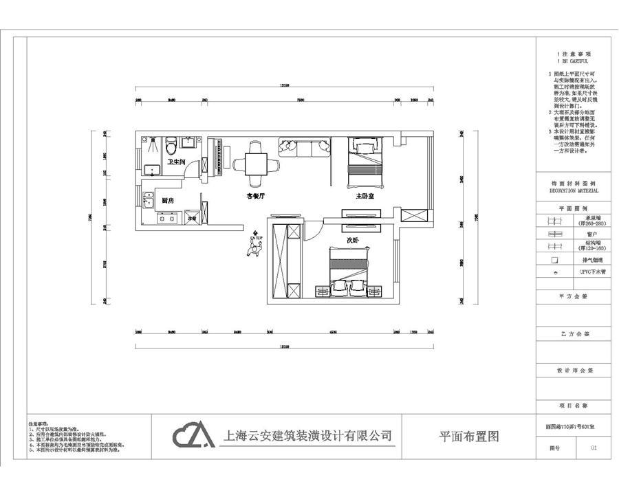 丽园路710弄7号601室 陆先生-Mode1l.jpg