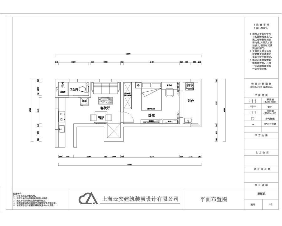 瞿溪路937弄8号201室 张小姐_51_4505_recover-Model.jpg