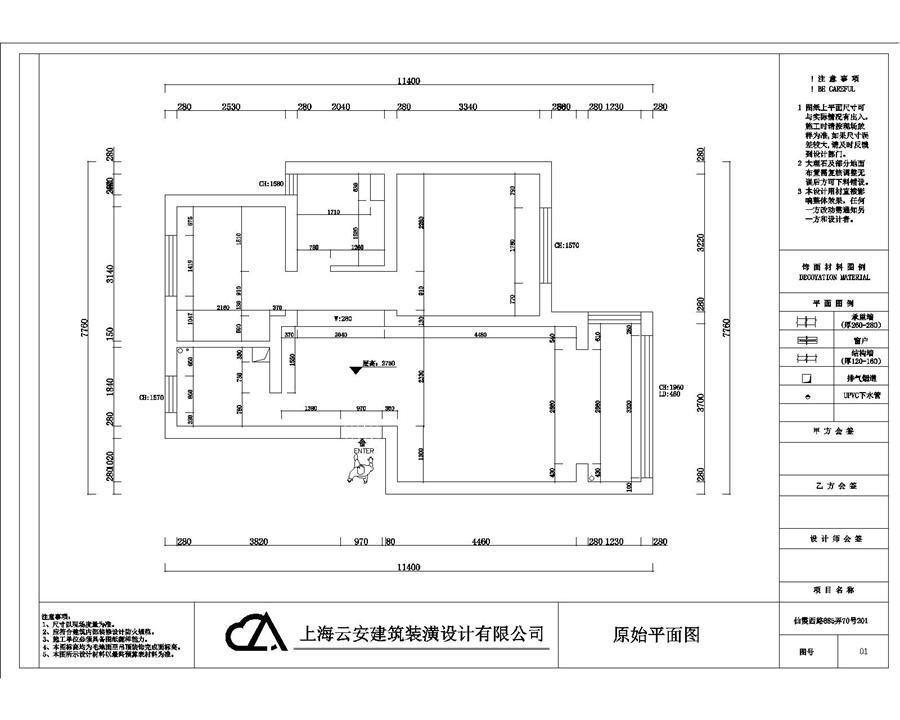 仙霞西路885弄70號201徐女士雅居-Model.jpg