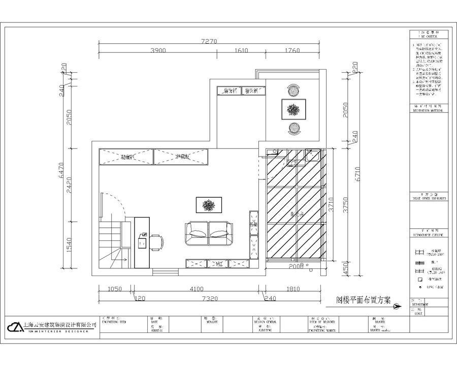 阁楼平面布置方案.jpg
