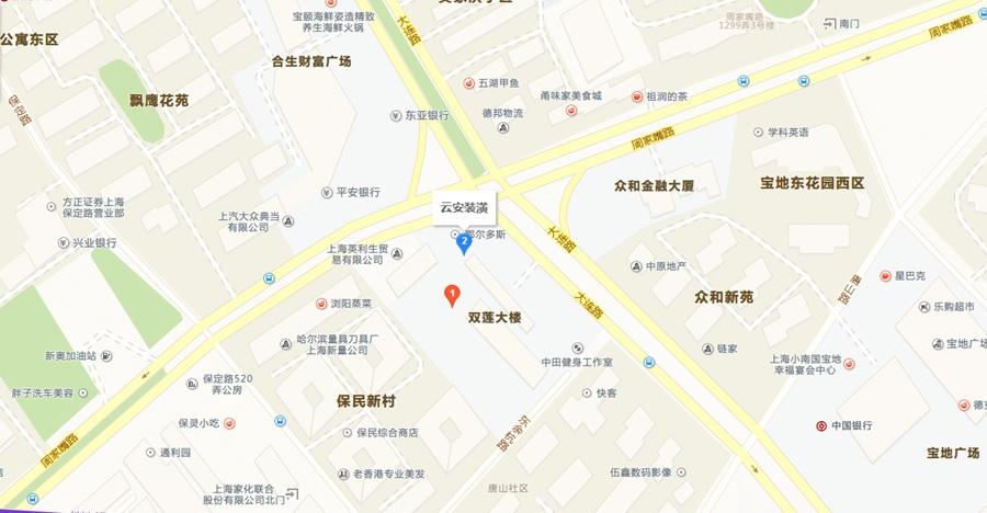 大連路791號( 近周家嘴路).jpg