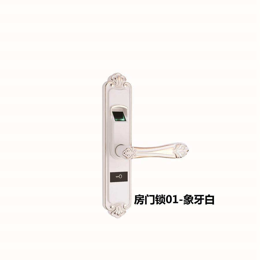 梵歌FG-5231智能锁家用室内门锁木门指纹锁.jpg
