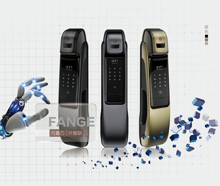 梵歌FG-Q10新款全自动指纹锁智能锁防盗门锁刷卡锁.png